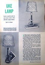 ukulele lamp